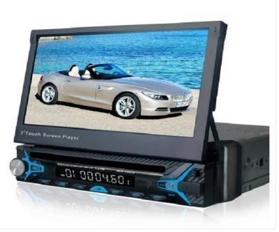 Hχοσύστημα Multimedia 1 din οθόνη 7″ MXC-1703AD 7e599026e68